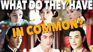 What Do They Have in Common - Voice Acting in C-Drama Land