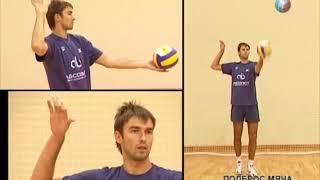 """""""Подача""""- волейбол."""