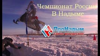 Кубок Ямало-Ненецкого автономного округа имени А.К.Кортунова