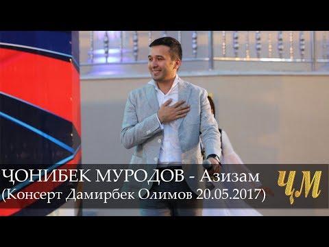 Чонибек Муродов - Азизам (Клипхои Точики 2017)