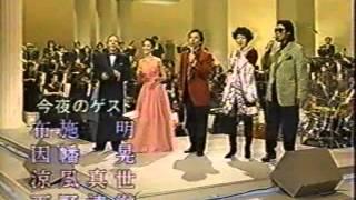 オー・シャンゼリゼ布施明&因幡晃&涼風真世UPG‐0273