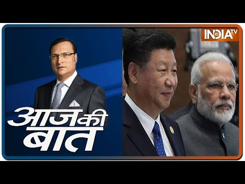 Aaj Ki Baat with Rajat Sharma | October 11, 2019