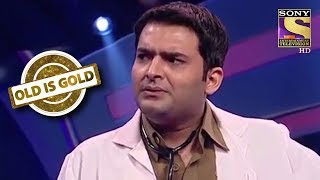 Kapil's Operation Goes Wrong | Old Is Gold | Comedy Circus Ka Daily Soap