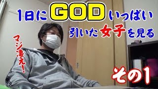 【パチスロ】家賃6万円!おっさんの生活#15【パチコミTV】最悪の展開から、GOD降臨で万枚?