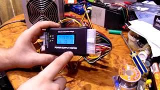 Тестер для ремонта и диагностики блоков питания АТХ для компьютера.