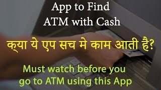 #DA57 Find Nearest ATM With Cash | Is it true? | How it works?
