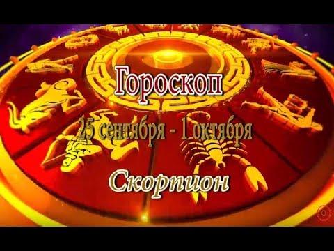 Астрологический гороскоп на год для знака близнецы полон неожиданностей.