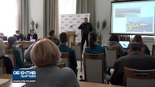 В Николаеве проходит краеведческая конференция: обсуждают природу и историю области