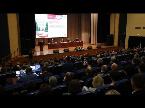 Отчет министерства экономического развития Ростовской области об итогах работы  за прошедшие 5 лет, итогах реализации национальных проектов за 2019 год, задачах на 2020 год и до 2024 года
