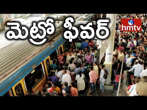 Crazy Metro Journey | Passenger Facing Parking Problems In Ameerpet Station | Telugu News | hmtv