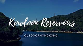Kowloon Reservoirs - Kam Shan Country Park - hiking with monkeys