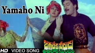 Yamaho Ni Song Lyrics from Jagadeka Veerudu Atiloka Sundari  - Chiranjeevi