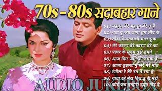 OLD IS GOLD - सदाबहार पुराने गाने | Old Hindi Romantic Songs | Evergreen Bollywood Songs | Pitara