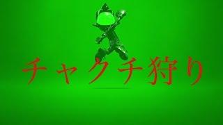 【Splatoon2】かっこいい音楽と共にスーパーチャクチを狩りまくる 【着地狩りキル集】