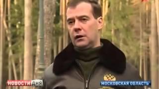 Президент Медведев против премьера Путина
