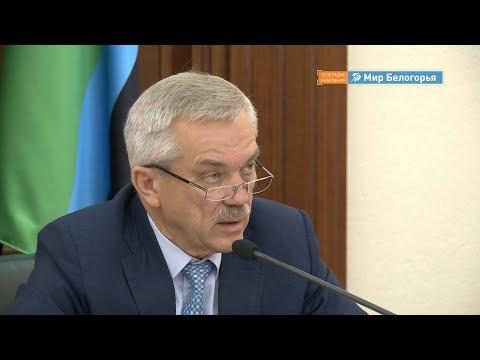 Незаконное повышение квартплаты обсудили в Белгороде