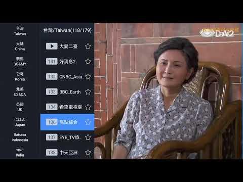 JoyTV 安卓Android專用版 一年使用授權(不含18+)
