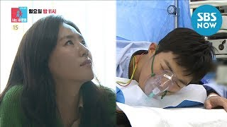 SUB Same Bed, Different Dreams S2 EP128