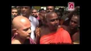 Protest against Saudi Embassy for arresting a Sri Lankan