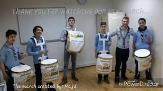 مرش ايلاف / Ilaf March
