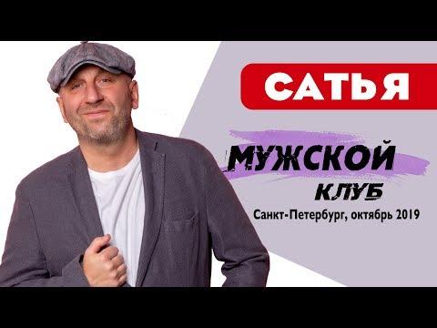 Опционы на московской бирже демо