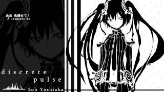 【初音ミク - Hatsune Miku Append】Discrete Pulse【Extended】