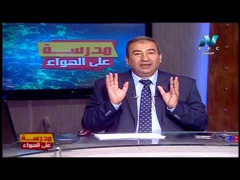 لغة عربية تانية ثانوي 2020 ترم أول الحلقة 4 -نص: من تجارب الحياة & تدريبات على المعلقات & بلاغة