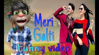Meri Galti Song Hasnain Vs Billu Funny Call Hasnain New