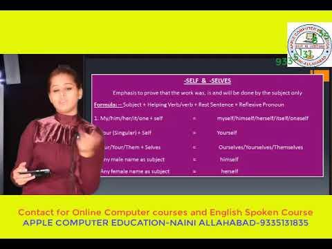 APPLE COMPUTER EDUCATION LAUNCH ENGLISH SPOKEN ONLINE DEMO VIDEO
