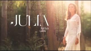 تحميل و استماع جوليا بطرس يكون بعونك Julia Boutros Ykoun Baawnak MP3