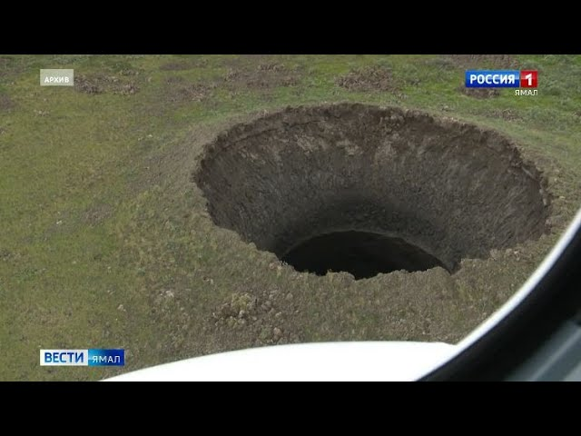 На Ямале найден гигантский провал в земле: почему это очень плохо