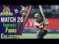watch Multan Sultans  Fours | Lahore Qalandars Vs Multan Sultans | Match 20 | 9 March | HBL PSL 2018