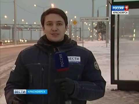 В Красноярске могут отменить льготы по транспортной карте