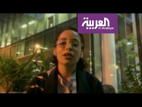 العرب اليوم - شاهد: تعرّف على أول امرأة حكمًا لكرة القدم في السعودية