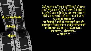 Aao Baccho Tumhe Dikhaye Karaoke Lyrics Scale   - YouTube