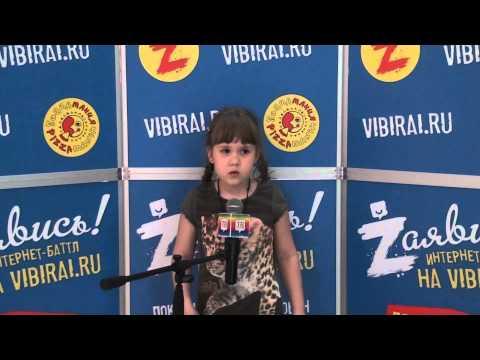 Кристина Наруть, 6 лет