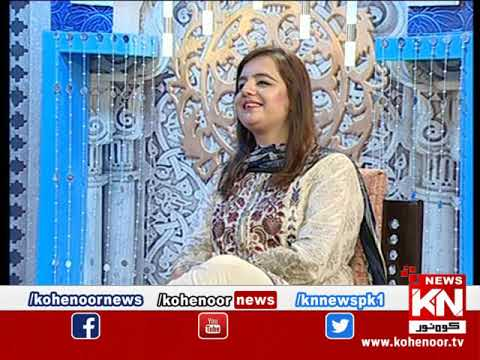 Good Morning 18 August 2019 | Kohenoor News Pakistan