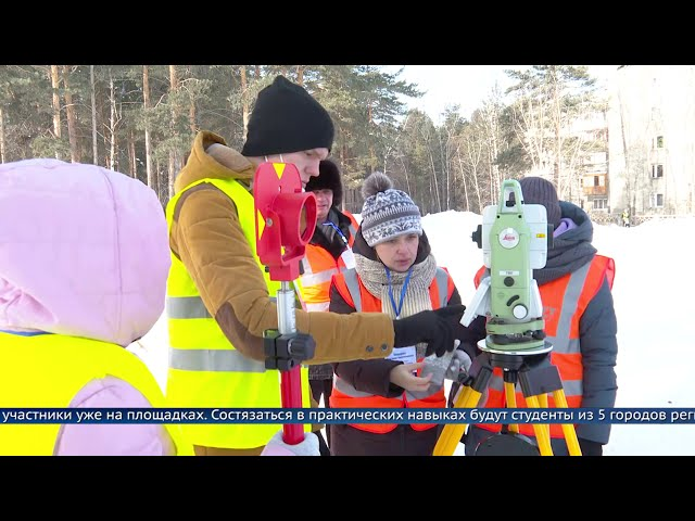 В Иркутской области стартовал WorldSkills 2021