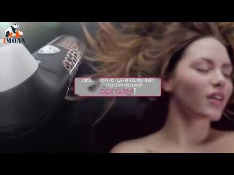 Смотреть как возбудить девушку видео