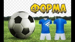 Футбольная ФОРМА с твоим ИМЕНЕМ с ALIEXPRESS