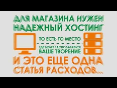 Видеообзор Pokupo