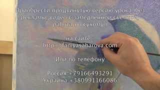 """""""Девушка Моне. Работа по сухому.Замедленная версия""""  Художник Игорь Сахаров"""