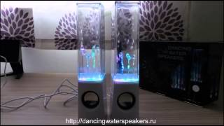 REVIEW Dancing Water Splash Fountain Colourful LED Jet Stereo Hi Fi Music Speakers