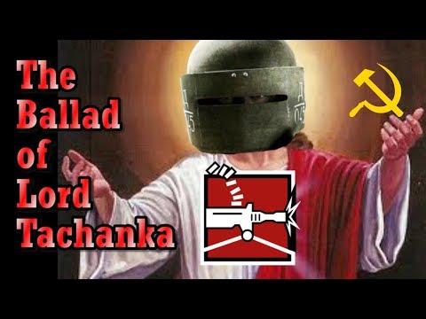 大膽之神tachanka