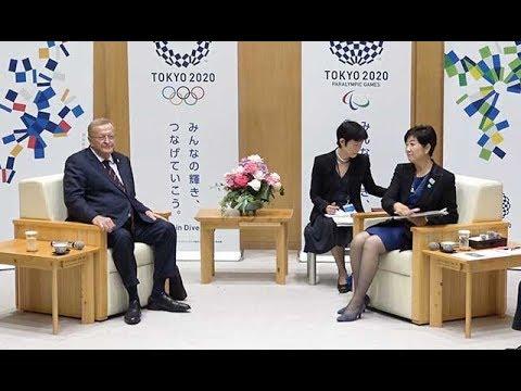 五輪マラソン、競歩の札幌開催案で小池都知事とIOCコーツ氏が会談