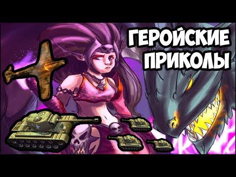 Герои меча и магии 3 скачать видео