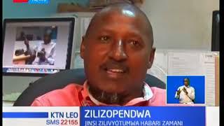 Jinsi wanahabari walivyokuwa wakituma habari miaka za nyuma   Zilizopendwa