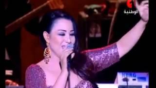 مازيكا Yosra Mahnouch - Ena Tal Sabri (Festival Carthage)   (يسرا محنوش - أنا طال صبري (مهرجان قرطاج تحميل MP3
