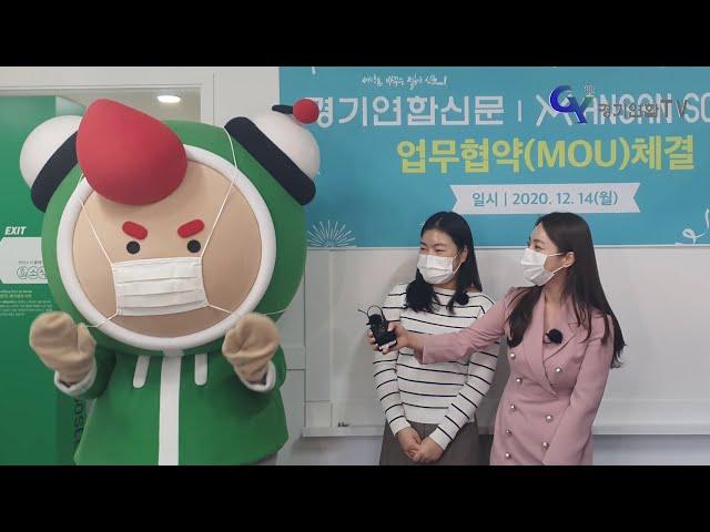 [영상] 경기연합신문, 13만 팔로워 '안산소식'과 뉴스 공유