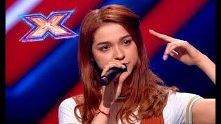 Катя Романчук – Alice Merton – No Roots – Х-фактор 9. Шестой кастинг